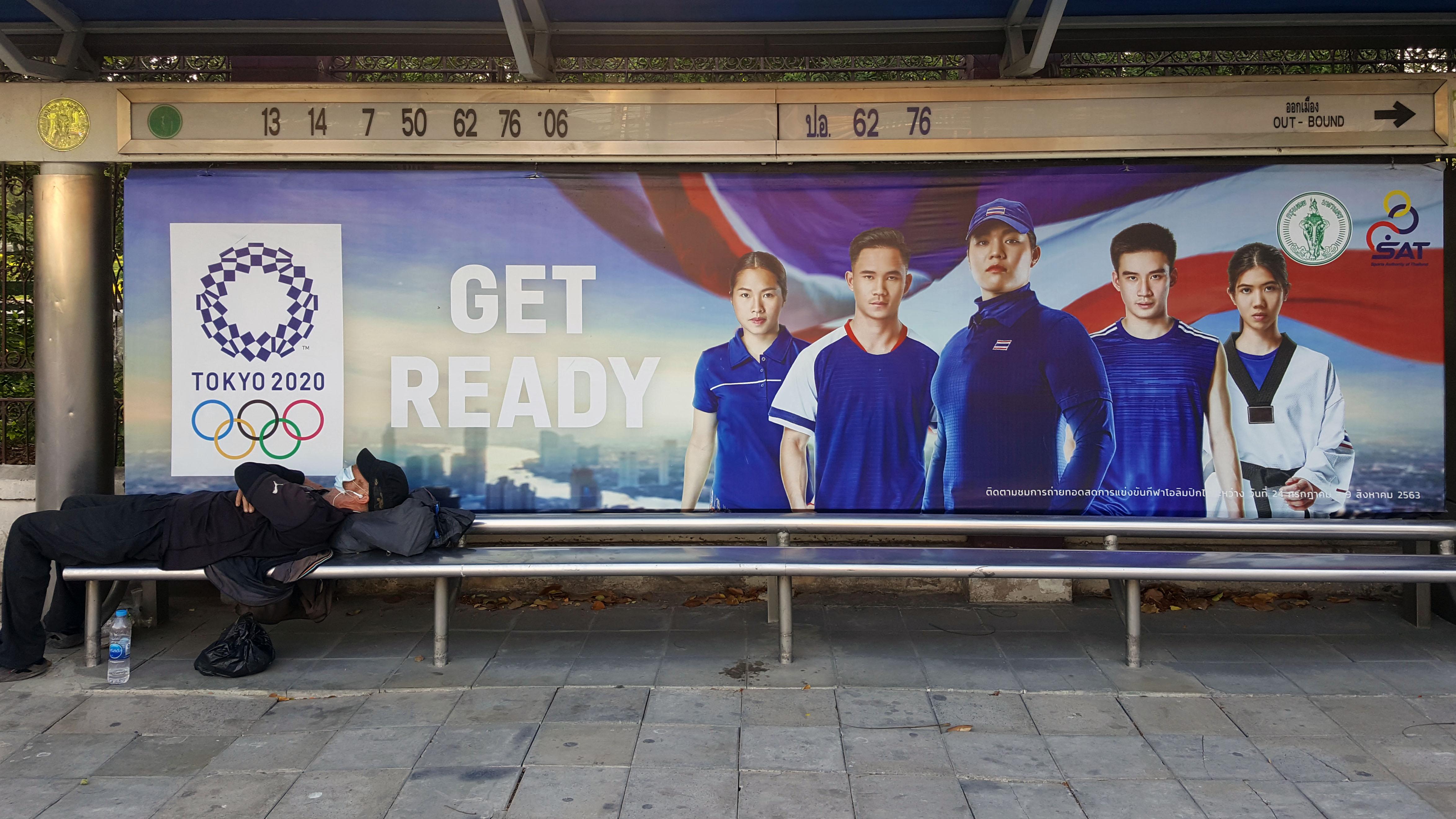 Get ready Tokyo 2020